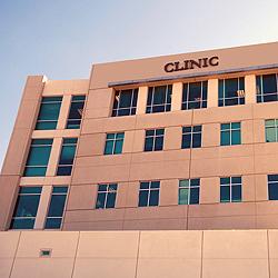Избор на клиника за ин витро