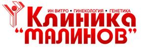 Ин Витро в Клиника Малинов – Ин Витро