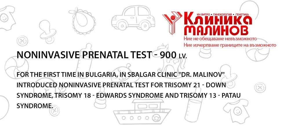 Noninvasive Prenatal Test