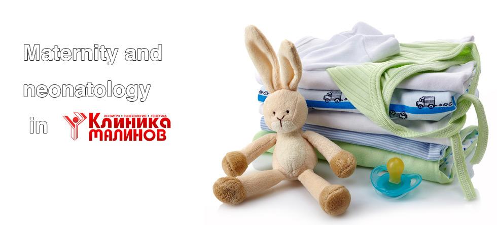 Maternity and neonatology in Malinov Clinic