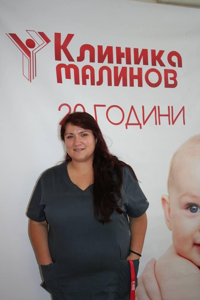 Росица Евлогиева